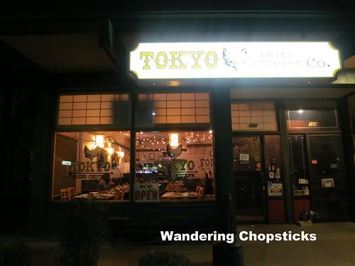 Tokyo Fried Chicken Co. - Monterey Park 1