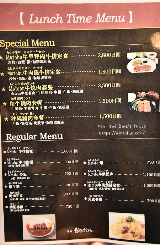 日本沖繩美食Yakiniku Motobufarm1本部燒肉牧場價位菜單08