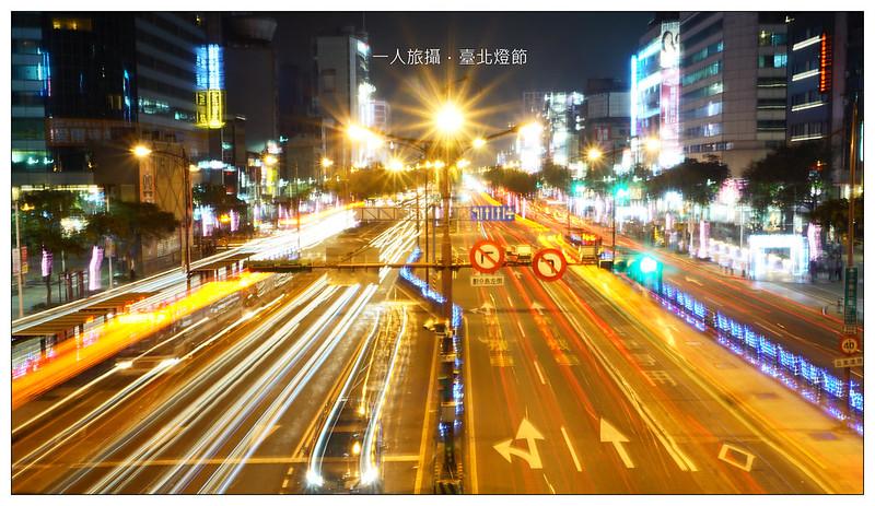 2017台北燈節 04