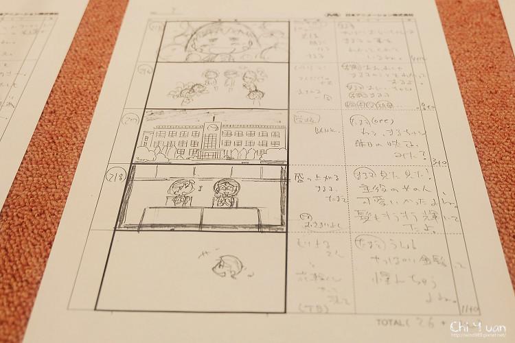 櫻桃小丸子45.jpg