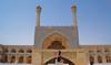 MR_Iran2015_Esfahan18 by Marjan Riazi Photography