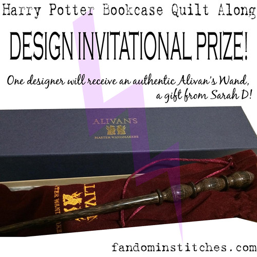 Harry Potter Quilt Along 2015 Design Invitational Prize