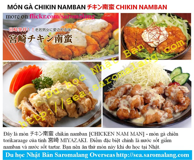 Món ăn Chikin Namban