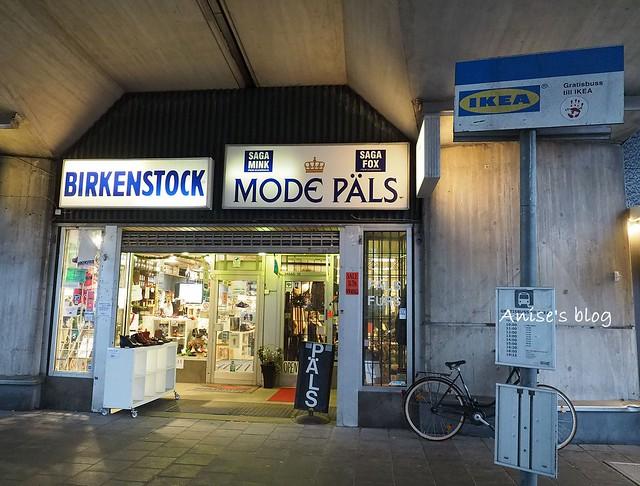 IKEA002