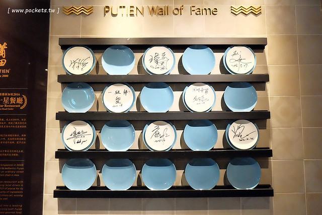 31060319653 fb61bb7910 z - 莆田 Putien:2016新加坡米其林一星餐廳,最佳亞洲餐廳進駐勤美綠園道,餐點兼具深度和質感