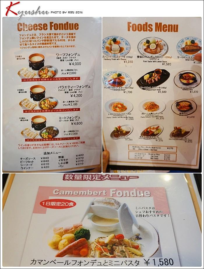 kyushu20140324022