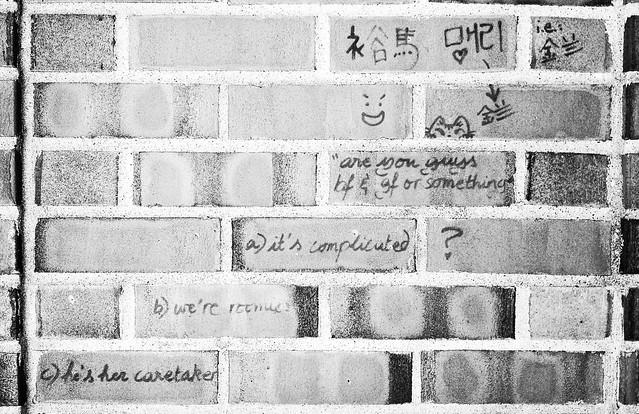 Brick Story