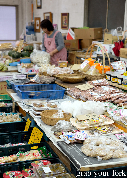 Grocery store at the morning market in Kagoshima, Kyushu