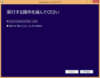 Windows 10 Update 001