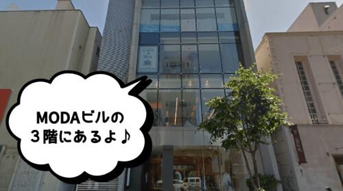 シースリー C3 札幌大通店 予約
