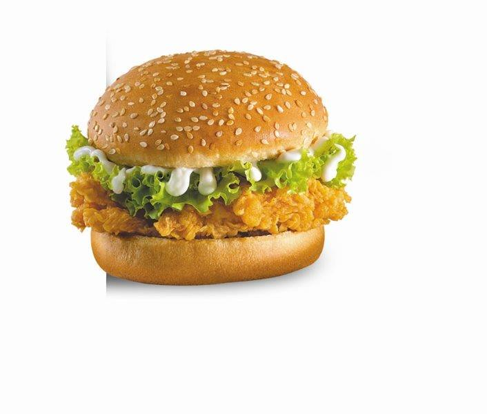 Chicken Zinger Burger