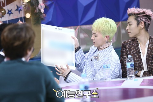 BIGBANG on Radio Start 2016-12-21 (19)