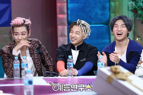 BIGBANG on Radio Start 2016-12-21 (6)