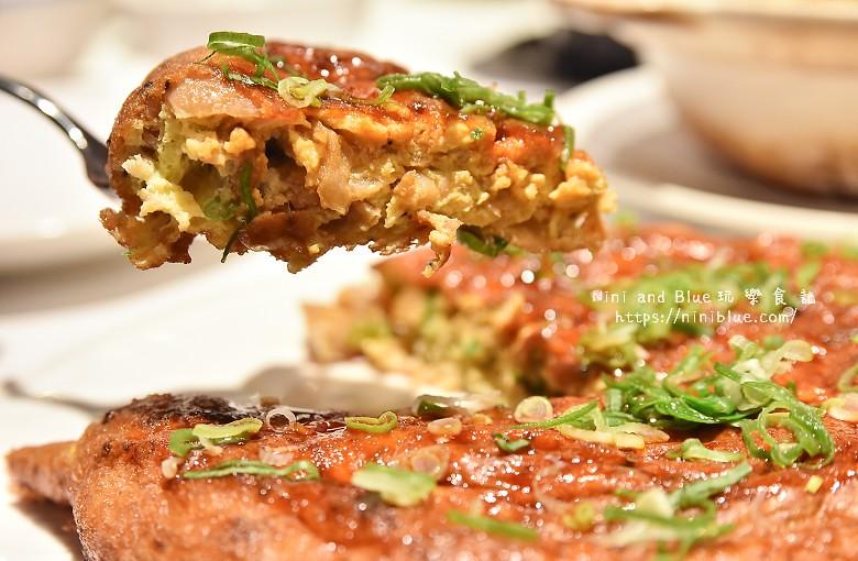 時時香 Rice Bar 新光三越美食餐廳瓦城16