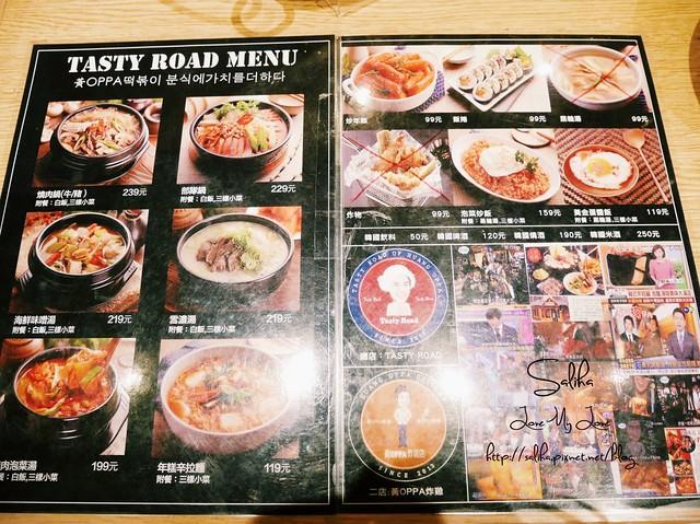 中山站韓式料理年糕