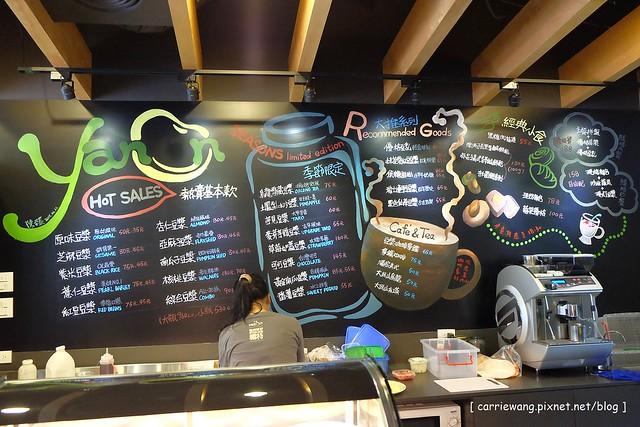 19072216343 c379ce2265 z - 【台中豐原】耶濃豆漿專門店。喝豆漿也可以很文青,兼具養生與美味的餐點,後院還有一個沙坑,也是親子友善餐廳