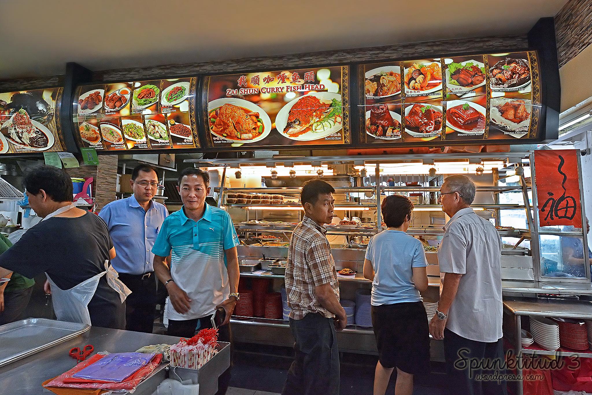 Zai Shun Curry Fish Head 载顺