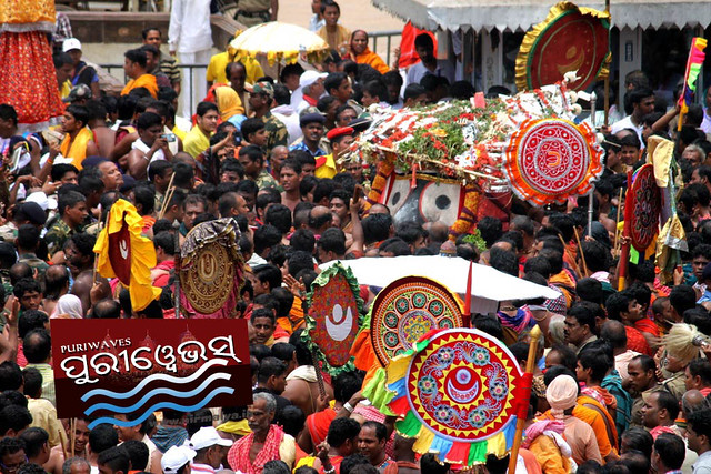 Pahandi Photo Of Lord Jagannath 1st Nabakalebara RathaJatra of Millennium
