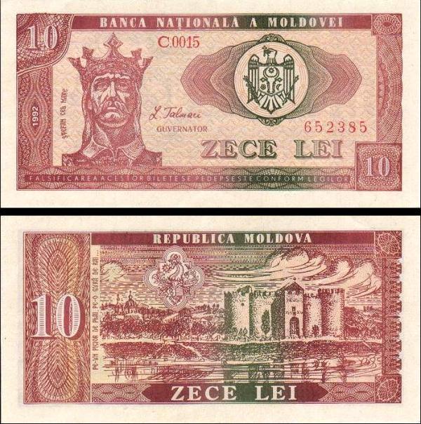10 Lei Moldavsko 1992, Pick 7