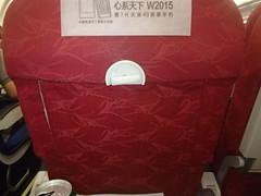 冷的麦酒不在東方航空 - naniyuutorimannen - 您说什么!