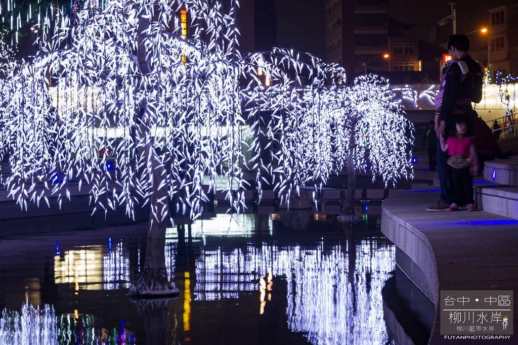 台中柳川水岸40