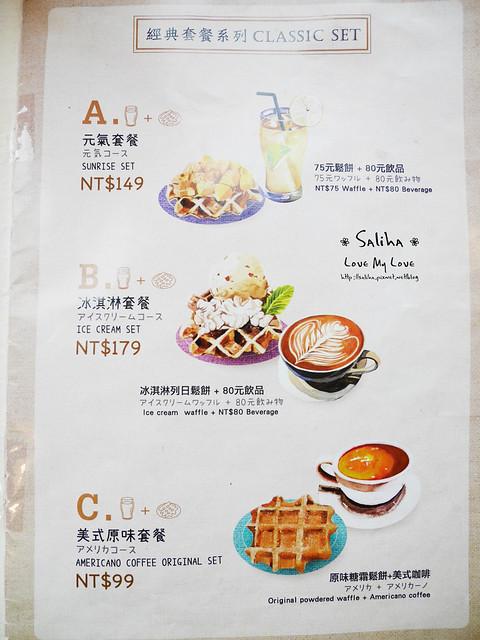 淡水下午茶甜點鬆餅微幸福咖啡館 (10)