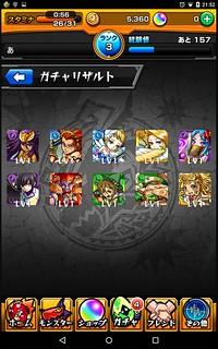 Screenshot_2015-06-29-21-52-20