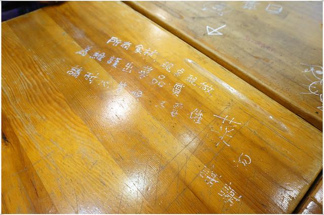 DSC08664_副本