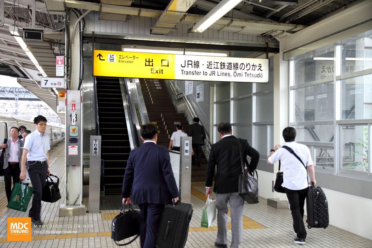 MDC-Japan2015-492