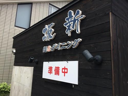 201507青森〜新潟〜福島