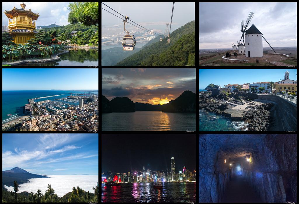 Collage de viajes destinos 2016