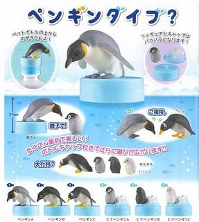 企鵝不會飛!Epoch 「企鵝潛水?」逗趣轉蛋之作!ペンギンダイブ?