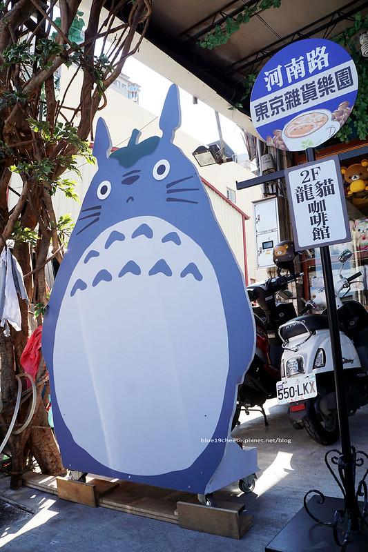 18267842474 a603a55e65 c - 【台中西屯】東京雜貨樂園.2F龍貓咖啡館-被龍貓包圍的幸福裝潢.喝杯龍貓咖啡.親子咖啡館餐廳.逛逛史努比kitty布丁狗多拉ㄟ夢米奇拉拉熊蛋黃哥老皮的生活精品雜貨玩具