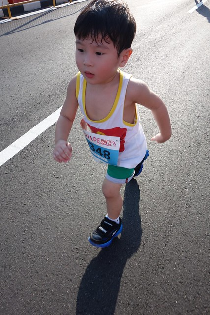 Jerome running. How cute is this?!