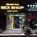 Sex shop and flower shop - side by side