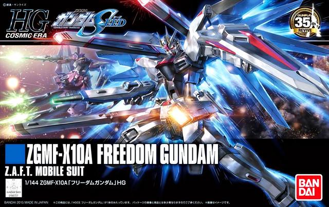 HGCE Freedom Gundam - Box Art