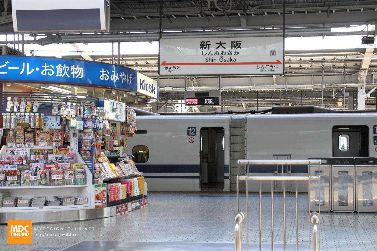 MDC-Japan2015-452