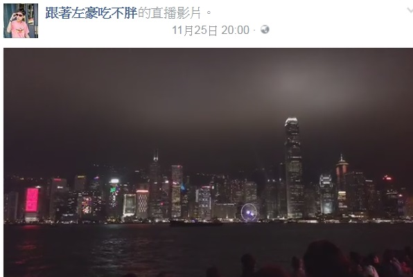 WIFI香港直播-2