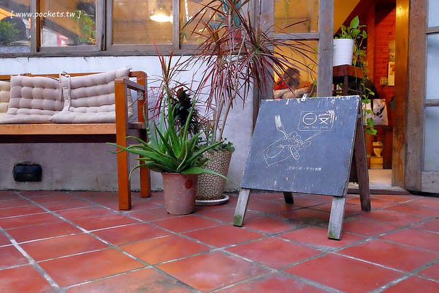 31645315370 b6ea59290d z - 日安小砌。手作食堂:隱身在東海商圈巷弄間的咖啡館,老屋改造蛻變成很有溫度的空間,就在東海雞爪凍斜對面