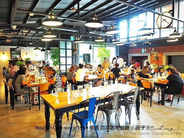 House+Cafe since 1910 桃園 百年古宅餐廳 50