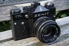 ZENIT TTL / HELIOS 44M-6 58mm 1:2