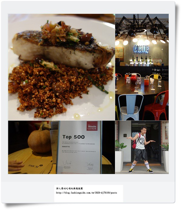 (美食 新加坡) COCOTTE ~全亞洲前500名餐廳!鄉民狂推午餐CP值高