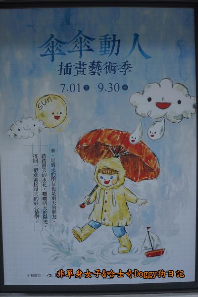 台中草悟道遊客中心&草悟廣場09
