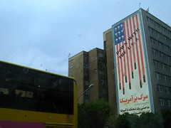 Tehran #9