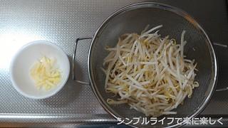 空芯菜炒め材料2