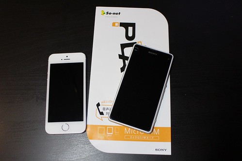 Xperia J1 Compact + PLAY SIM