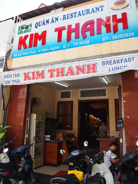 P6249590 Kim Thanh(キムタイン) Vietnam ベトナム ho chi minh ホーチミン