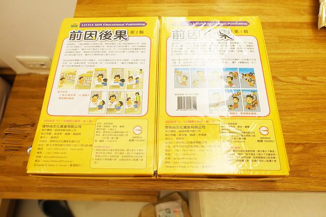 兒童讀物-3