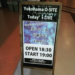 本日はこれ!初横浜!!ヽ(^0^)ノ