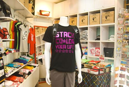 stack-2011年台南民族路店面展示